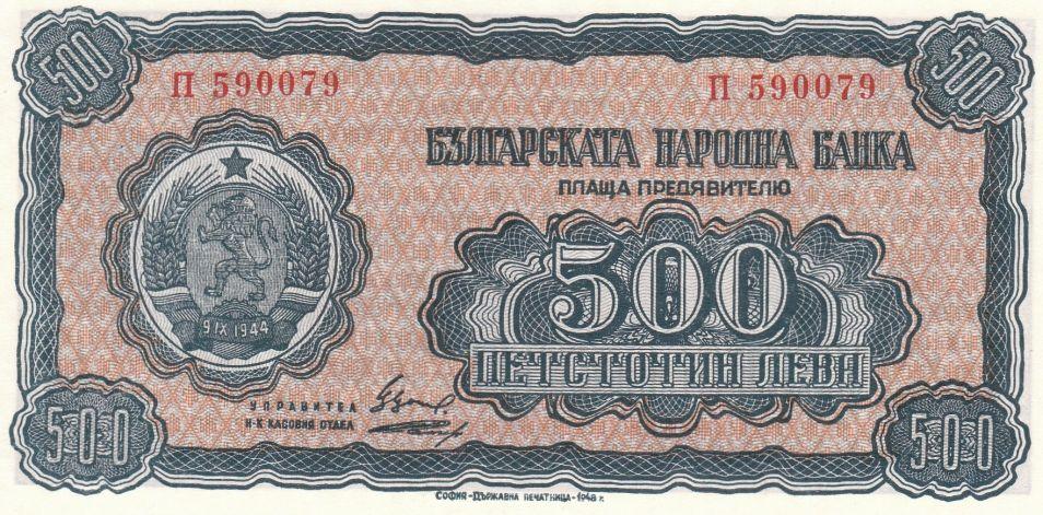 500lv1
