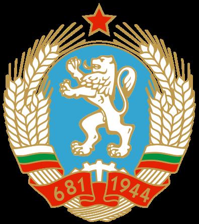 gb1971